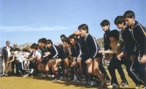 giochi-della-gioventù-a-Cattolica-Eraclea